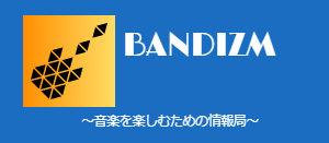 BANDIZM